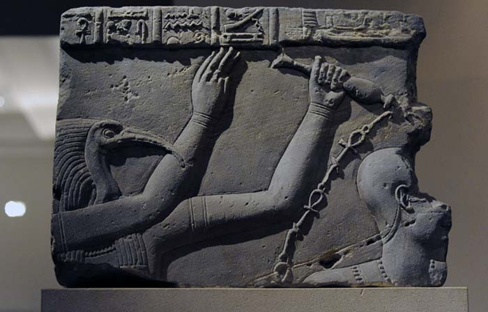 Ancient Kemet Baptism